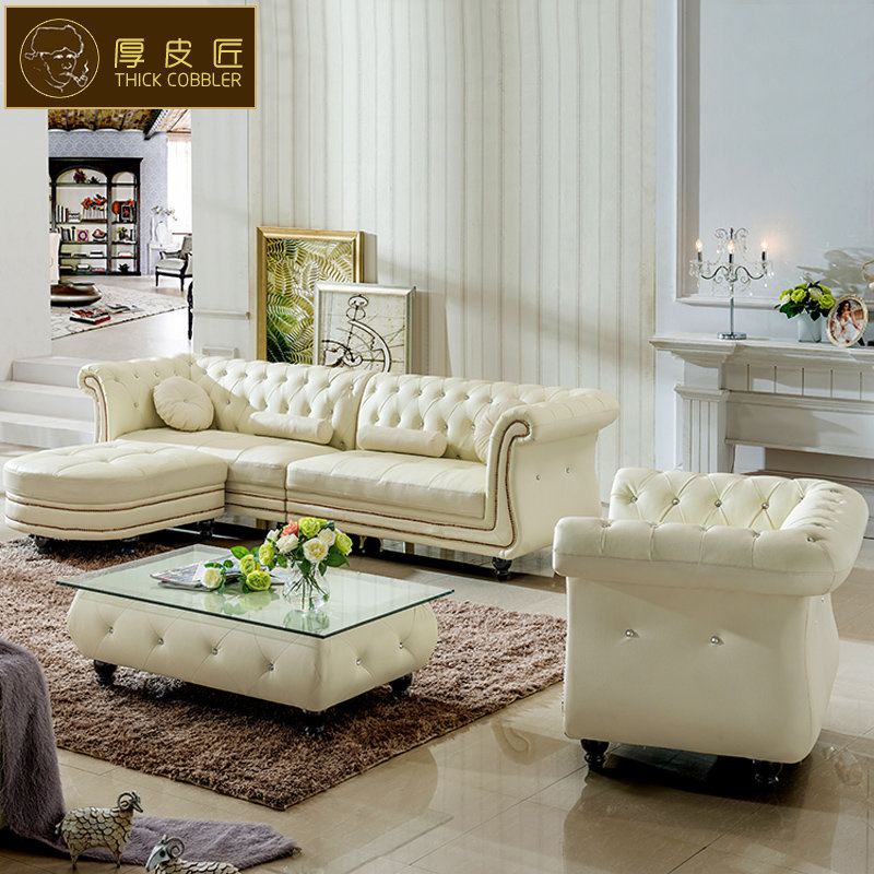 简约欧式皮沙发现代客厅转角皮艺沙发123人组合家具皮