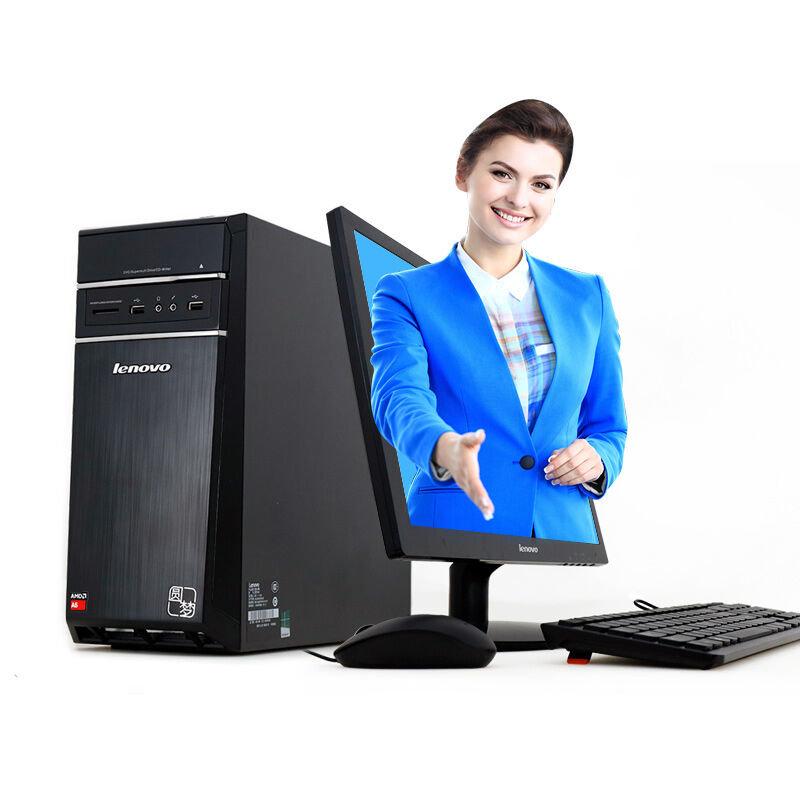 联想联想(lenovo)新圆梦h5005 家用台式机电脑(ax4-540 4g 500g 2g 无图片