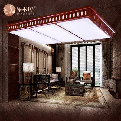 品木坊 灯新中式吸顶灯led长方形实木雕花客厅中式灯古典餐厅灯具911
