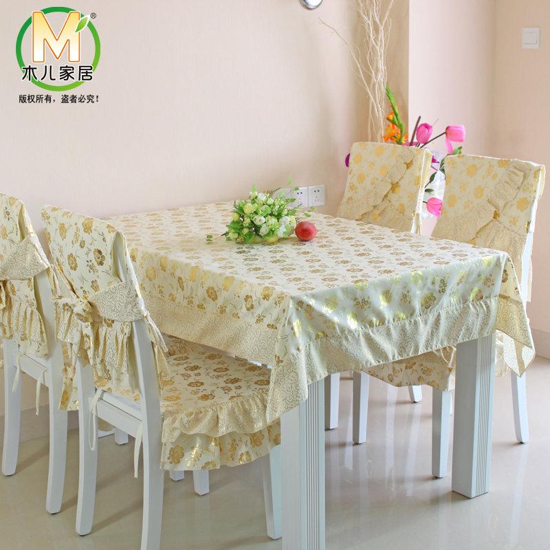 木儿家居桌布布艺餐桌布茶几布桌椅套装欧式圆桌小桌布长方形(黄锦上