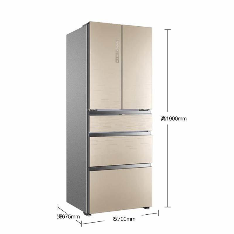 冰箱haier/海尔 bcd-426wdgbu1 426升 家用节能冰箱 干湿分储abt杀菌