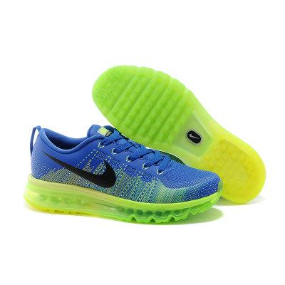 耐克nike 气垫男鞋 2015秋季新款飞线彩虹皮面 跑步鞋图片