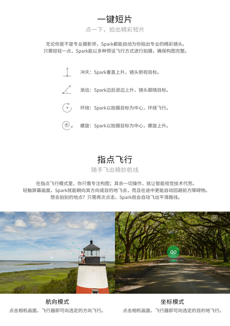 """中国科协发布60个""""硬骨头""""科技难题"""